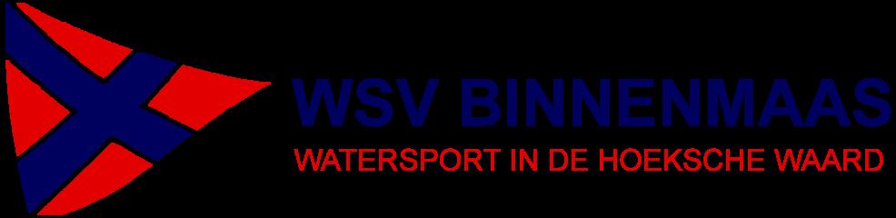 logo_WSV_watersport_in-de-hoekse-waard.png